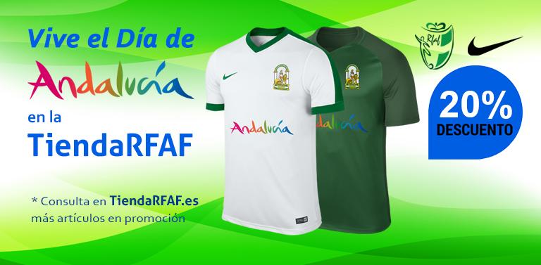 No dudes y del 15 al 28 de febrero compra productos oficiales RFAF Nike con  hasta un 20% de descuento. 3f6ac739715d8